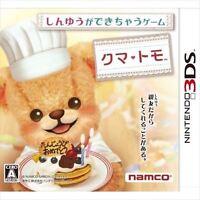 Used BANDAI NAMCO  KUMA TOMO   Nintendo 3DS Game Soft Japan