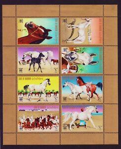 BAHREIN 1975  Arab. Vollblutpferde  Mi. 232-39  **/MNH