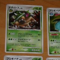 POKEMON JAPANESE RARE CARD HOLO CARTE 003/013 TORTERRA HP140 1ED MADE JAPAN MINT