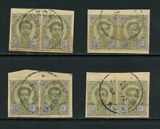 U548 Thailand 1887 3a. King Chulalongkorn used on piece - see scan