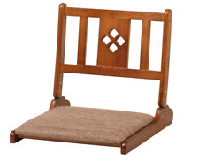 Koeki zaisu Japanese wooden chair folding tatami room chair 2 colores