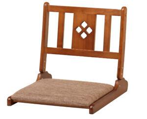 Koeki zaisu Japanese wooden chair folding tatami room chair Brown