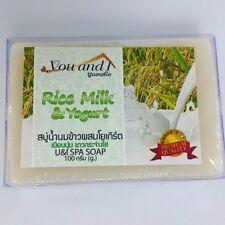 Rice milk spa yogurt moisturize soften skin whitening aromatic anti aging soap