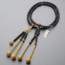 Soka Gakkai Nichiren Buddhism New Juzu Beads Ebony Tiger eye from Kyoto japan