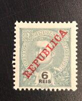 Portugal - Portuguese India Nice Stamp  H OG 304