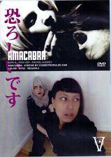 Amacabra DVD Cosmotropia de Xam Phantasma Disques Mater Suspiria Vision