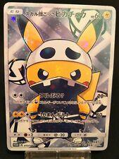 """Pokémon Card Skill Pikachu Promo JPN Prtnd.  013/M-P """"ORICA"""" READ DESCRIPTION!"""