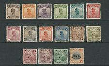 CHINA 1913 JUNK REAPING RICE GATEWAY (Sc 202-217 upto $1.00) F/VF MLH