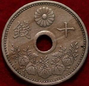 1921 Japan 10 Sen Clad Foreign Coin