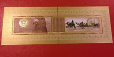 UAE MNH SS 2008 Arab Post Day Camels Pigeon