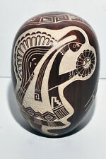 "Hopi Incised Seed Jar by Carla Nampeyo/ Reuel Claw 1987, 7"" high, very intricut"
