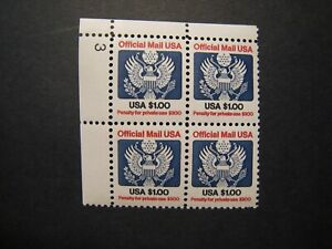 1993 US S#O151 $1 red,bl,blk, official MNH OG VF+