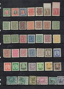 CHINA Stamp Collection EX DECEASED ESTATE       (2 Scans)    lot 2