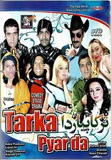 TARKA PYAR DA - NEW PAKISTANI COMEDY STAGE DRAMA DVD