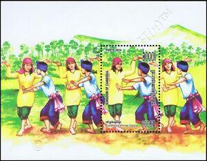 Traditional Khmer Dance (325) (MNH)