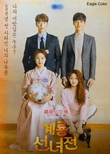 Korean Drama - Mama Fairy And the Woodcutter