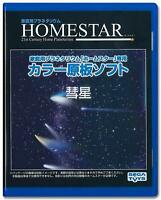 Sega Toys Homestar Klassisch Heim Planetarium Metallic Schwarz Japan