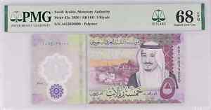 PMG68EPQ ## SAUDI ARABIA 5 RIYALS 2020 POLYMER P-43a ## PMG 68EPQ SUPERB GEM UNC