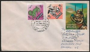 Bhutan 3d Stamp 15ch Dragon etc on Cover to India