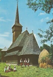 Rozavlea, Basilica, Ganzsache gl1976 G3720