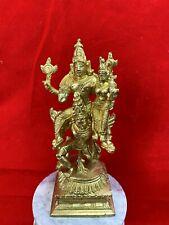 Brass Garuda with Vishnu & Laxmi 5.6 inches carved hindu statue USA Seller