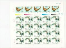"CHINA, 1997-07, ""RARE BIRDS - JOIN SWEDEN"" FULL SHEET OF 20 STAMPS MINT NH FRESH"