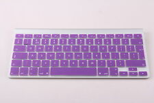 Purple UK/EU Silicone keyboard Cover Protector for Apple iMac, Macbook Pro
