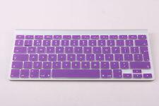 Púrpura UK/EU Teclado De Silicona Protector De Cubierta Para Apple Imac, Macbook Pro