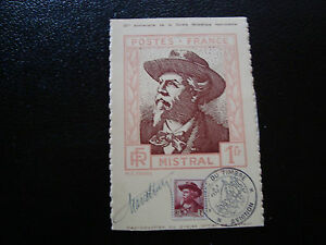 France - Card 8/3/1952 Day Of Stamp (Avignon) (cy10) French