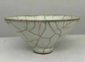 ANTIQUE CHINESE TEA WARE CELADON ICE GUAN PORCELAIN CHINA COLLECTION BOWL CUP