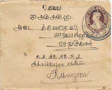 INDIA USED IN BURMA EMBOSSED COVER 22/1/1925 BASSIEN - RANGOON.