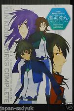 JAPAN Gundam 00 Movie Yun Kouga Works Complete (Book)