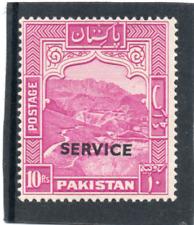 Pakistan 1948 Service o/print 10r magenta sg O26 LH.Mint