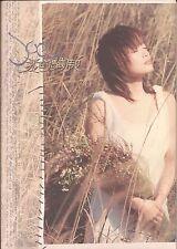 Joey Yung 容祖兒 我的驕傲  My Pride CD HK (2nd Version) HDCD Cantonese