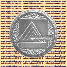 "1986 Egypt مصر Egipto Ägypten Silver Coins "" The Engineer's Syndicate "", 5 Pound"