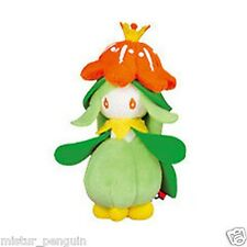 "My Pokemon Collection LILLIGANT 4"" Plush Doll Toy Keychain Plushie BW MPC UFO"