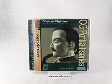 VIRTUA FIGHTER CG PORTRAIT SERIES VOL.6 LAU CHAN SEGA SATURN IMPORT JAP GS-9069