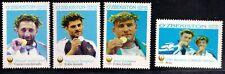 2006. Uzbekistan. Olympic Games, Athens. S/sheet+ set. MNH. Sc.432-435
