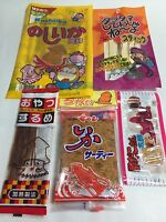 Japanese DAGASHI Oyatsu 5 set Candy, Snack..