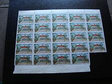 CAMEROUN - timbre yvert et tellier n° 426 x24 nsg (Z5) cameroon