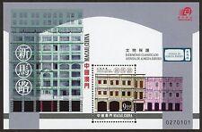 China Macao Macau Mint Never Hinged Post Office Fresh Miniature Souvenir sheet 1