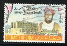 Oman 1973 100b used with missing dates sg 171a