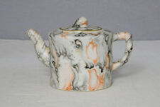Chinese  Famille  Rose  Porcelain  Teapot  With  Studio  Mark      M2261