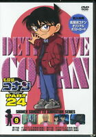 CASE CLOSED (DETECTIVE CONAN) PART 24 VOL.9-JAPAN DVD K03