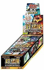 Pokemon Card Game XY CP5 Mythical & Legendary Dream Shine Collection Booster Box
