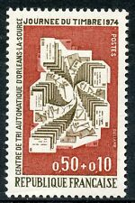 STAMP / TIMBRE FRANCE NEUF LUXE N° 1786 ** CENTRE DE TRI ORLEANS