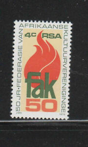 SOUTH AFRICA #531      1979 FEDERATION OF CULTURAL SOCIETY      MINT VF NH O.G