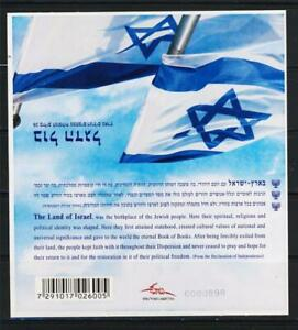 ISRAEL 2012 THE FLAG BOOKLET 3rd  ISSUE 20 STAMPS HATIKVA MNH