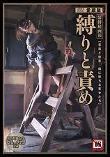 Bondage Photo Book Hentai Japanese Kinbaku 縛りと責め with DVD SM Japan Limited F/S