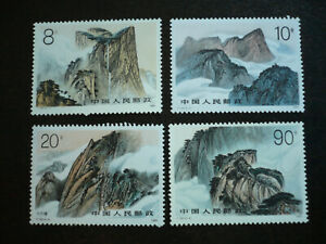 Stamps - People's Republic of China - Scott# 2225-2228